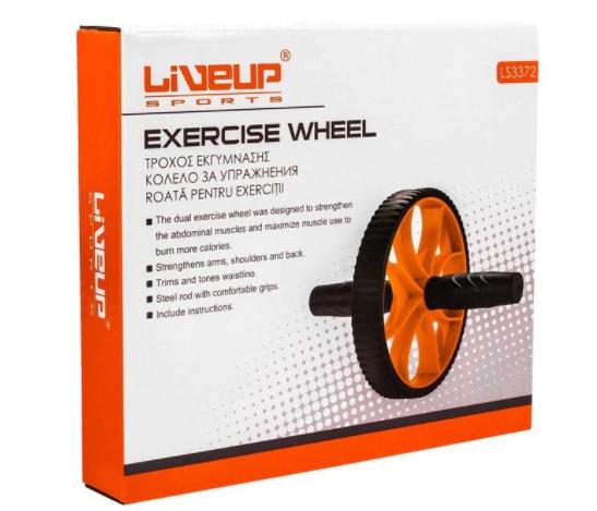 Roata pentru exercitii/ Manere confortabile anti-aderente/ Material rezistent/ Compacta 1