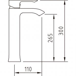 Baterie lavoar AGORA ELEGANCE 265 ec21