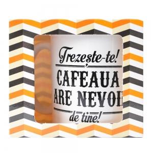 Cana Trezeste-te! Cafeaua Are Nevoie De Tine! 250 ML3