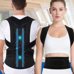 Corector de postură cu 2 x Bare Suport, ameliorează durerile de spate, îmbunătățește postura