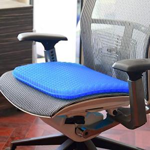 Pernă cu gel - pentru scaun, antiderapant și respirabil,pentru durere de spate3