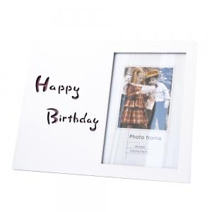 Rama Happy Birthday 23X18 CM1