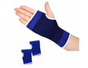 Set 2 suporturi elastice pentru incheietura mainii si palma0
