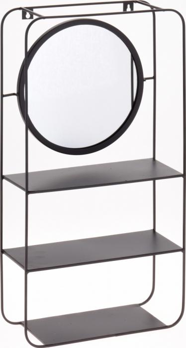 Oglinda 29x55x12 cm cu raft din metal si lemn G 1470 g 1