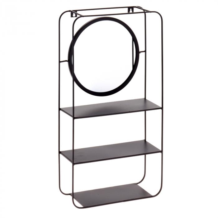 Oglinda 29x55x12 cm cu raft din metal si lemn G 1470 g 0