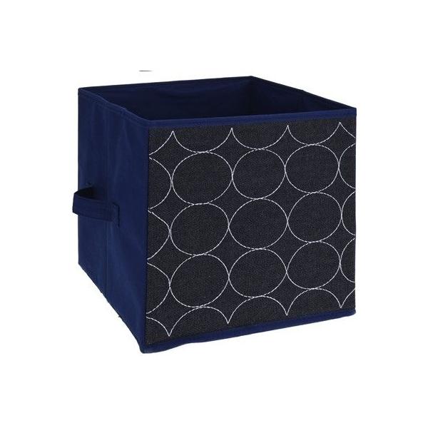 Cutie depozitare jeans, cu model cercuri, H 27cm l 27 cm, culoare albastru 0