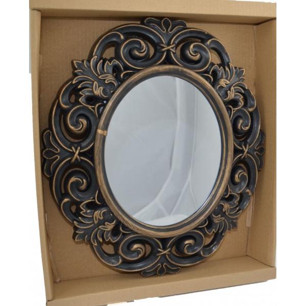 Oglinda plastic ovala bronz 30x26cm 0