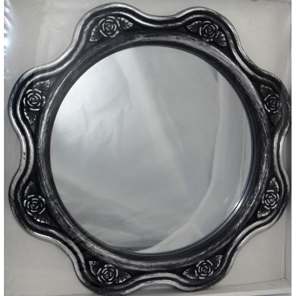 Oglinda rama plastic 25 cm argintiu 0