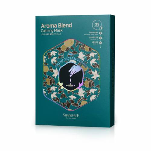 Set de masti AROMA BLEND CALMING MASK 0