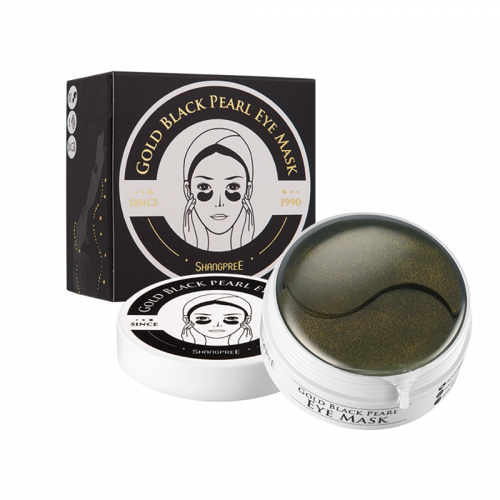 Masca de ochi GOLD BLACK PEARL HYDROGEL EYE MASK 60 BUC 1