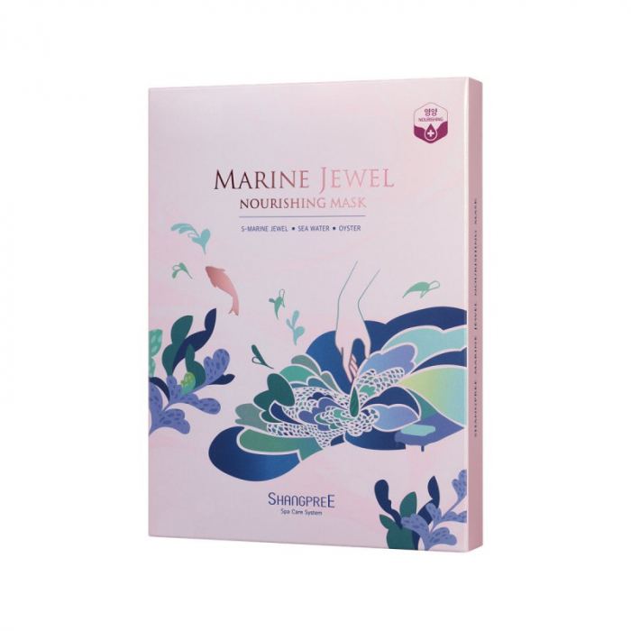 Set de masti MARINE JEWEL NOURISHING MASK 0