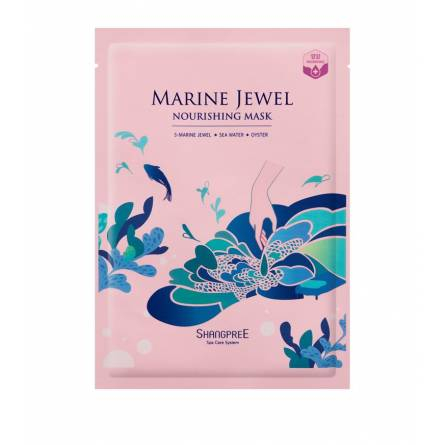 Set de masti MARINE JEWEL NOURISHING MASK 1