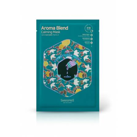 Set de masti AROMA BLEND CALMING MASK 1
