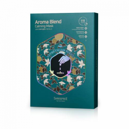 Set de masti AROMA BLEND CALMING MASK0