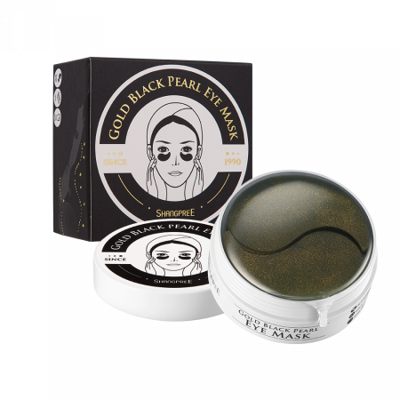 Masca de ochi GOLD BLACK PEARL HYDROGEL EYE MASK 60 BUC1