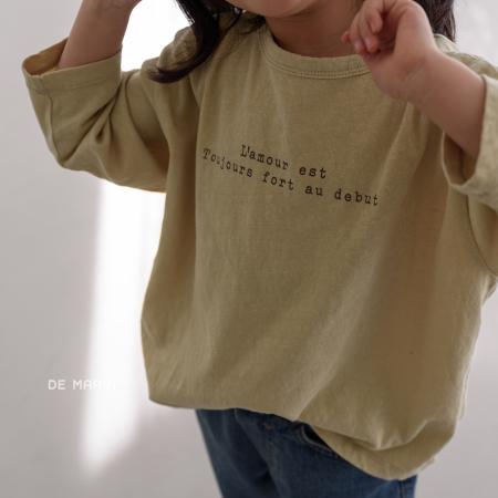 Tricou Shui [2]
