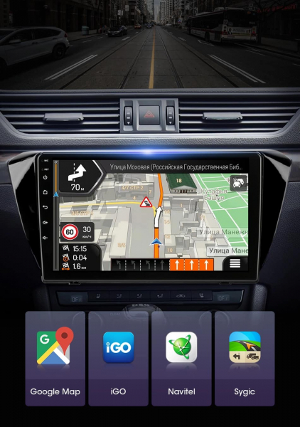 "Navigatie Gps Skoda Superb 3 ( 2015 + ) , Android 9.0 , 2GB RAM +16GB ROM , Display 10.1 "" , Internet , 4G , Youtube , Waze , Wi Fi , Usb , Bluetooth 1"