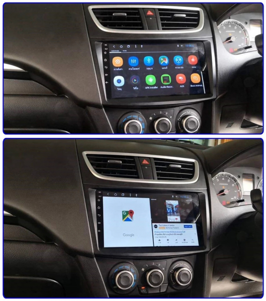 Navigatie Suzuki Swift ( 2010 - 2017 ) , Android , Display 9 inch , 2GB RAM +32 GB ROM , Internet , 4G , Aplicatii , Waze , Wi Fi , Usb , Bluetooth , Mirrorlink 3