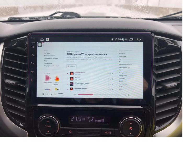 Navigatie Mitsubishi L200 ( 2014 - 2020 ) , Android , Display 9 inch , 2GB RAM +32 GB ROM , Internet , 4G , Aplicatii , Waze , Wi Fi , Usb , Bluetooth , Mirrorlink [1]