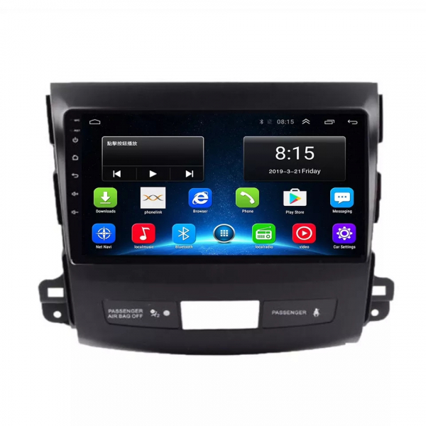 Navigatie Citroen C Crosser ( 2007 - 2012 ) , Android , Display 9 inch , 2GB RAM +32 GB ROM , Internet , 4G , Aplicatii , Waze , Wi Fi , Usb , Bluetooth , Mirrorlink 6