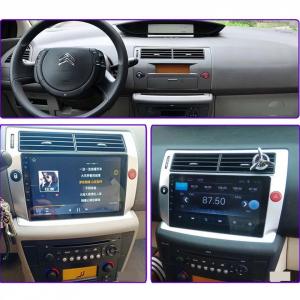 Navigatie Citroen C4 ( 2004 - 2011 ) , Android , Display 9 inch , 2GB RAM +32 GB ROM , Internet , 4G , Aplicatii , Waze , Wi Fi , Usb , Bluetooth , Mirrorlink [3]