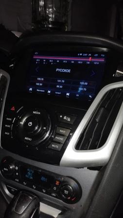 Navigatie Ford Focus ( 2012 - 2018 ) , Slot SIM 4G , Android 10 , 2 GB RAM + 32 GB ROM , Internet , 4G , Aplicatii , Waze , Wi Fi , Usb , Bluetooth5