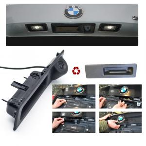 Camera marsarier dedicata BMW Seria 5 F10 , Seria 3 F30 , X1 F48 , X3 F252