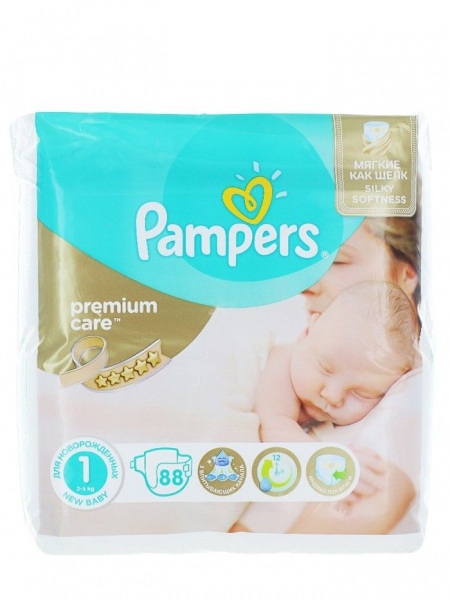 Pampers New Baby nr.1 2-5 kg 88 buc Premium Care 0
