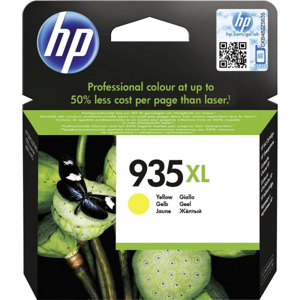 HP C2P26AE YELLOW INKJET CARTRIDGE 0