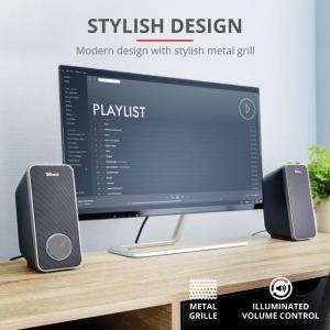 Trust Arys 2.0 Speaker Set4