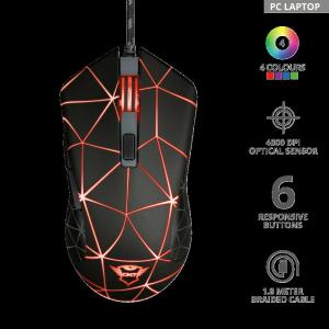 Trust GXT 133 Locx Illuminated Gaming Mo1