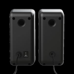 Trust GXT 610 Argus Red LED 2.0 Speaker6