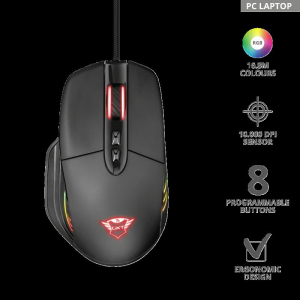 Trust GXT 940 Xidon RGB Gaming Mouse7