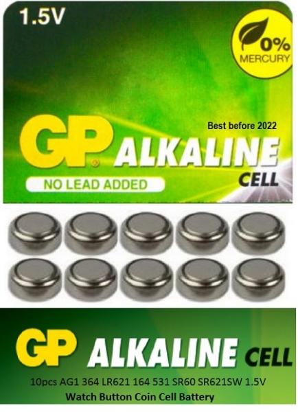 Baterii AG1 1.5 Volti echivalente 364, LR621, 164, 531, SR60, SR621SW, GP Battery utilizari diverse 0