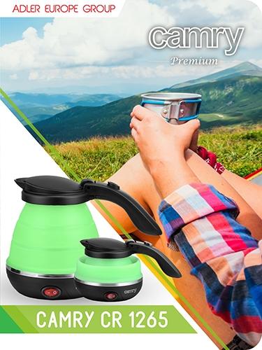 Cana electrica pliabila pentru voiaj 500ml, 750W Travel MEAD1265 Verde 2