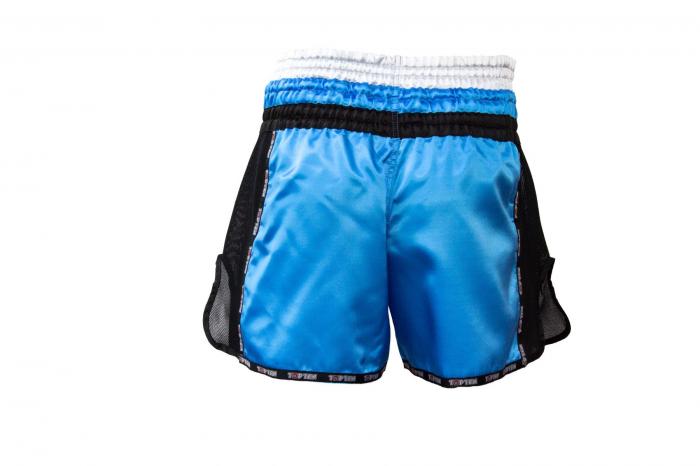 "Pantaloni scurti Thaibox ""Star"" [0]"