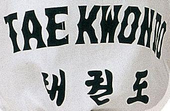 """Taekwon-Do Dobok """"Taeguk"""" (cu backprint) - alb [0]"""