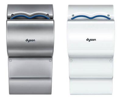 Variante uscator de maini Dyson AB 14