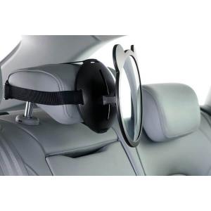 Oglindă auto Maxi-Cosi1