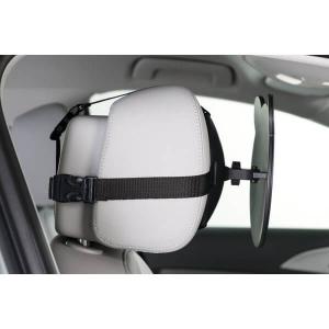 Oglindă auto Maxi-Cosi4