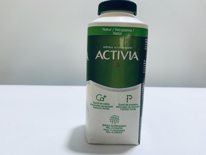 Iaurt Activia bifidus actiregularis natur [1]
