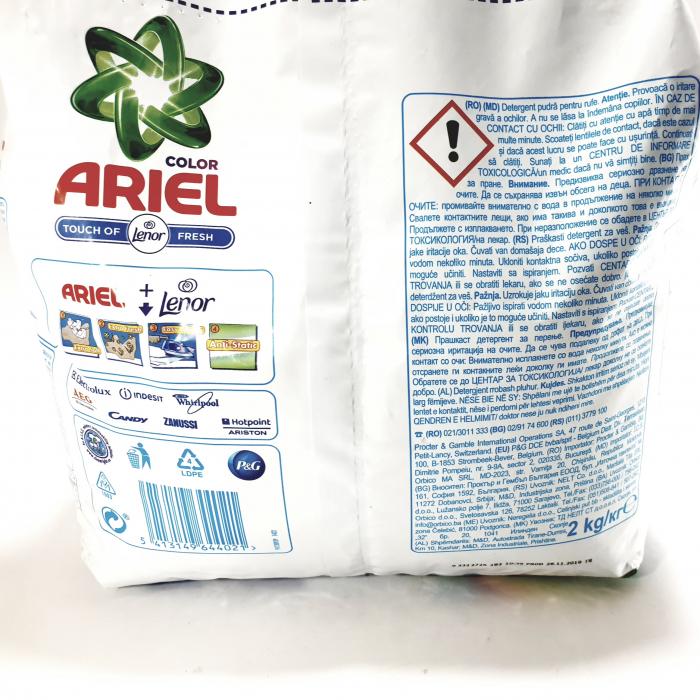 Detergent pudră Ariel Colour 1