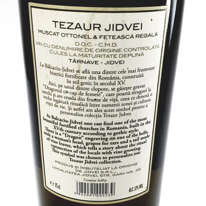Tezaur MUSCAT OTTONEL & FETEASCA REGALA 0.75 L 1