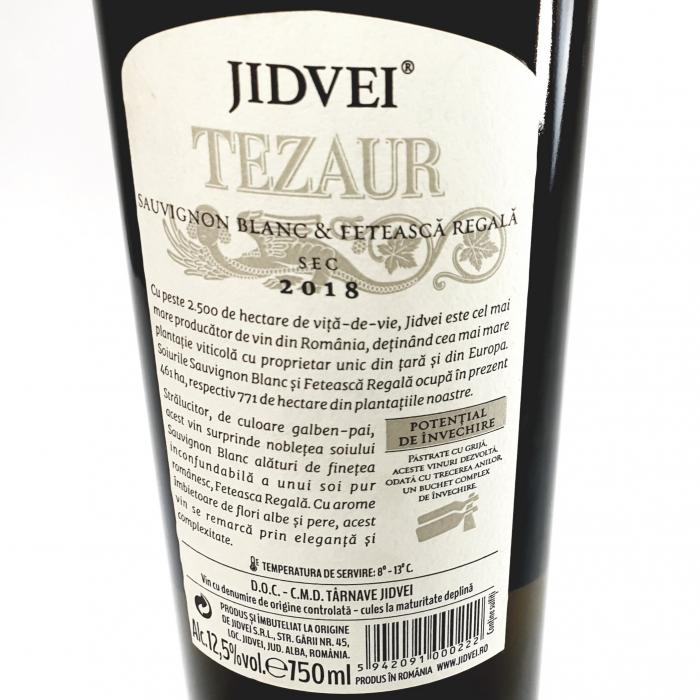Tezaur Jidvei - SAUVIGNON BLANC & FETEASCĂ REGALĂ - sec 1