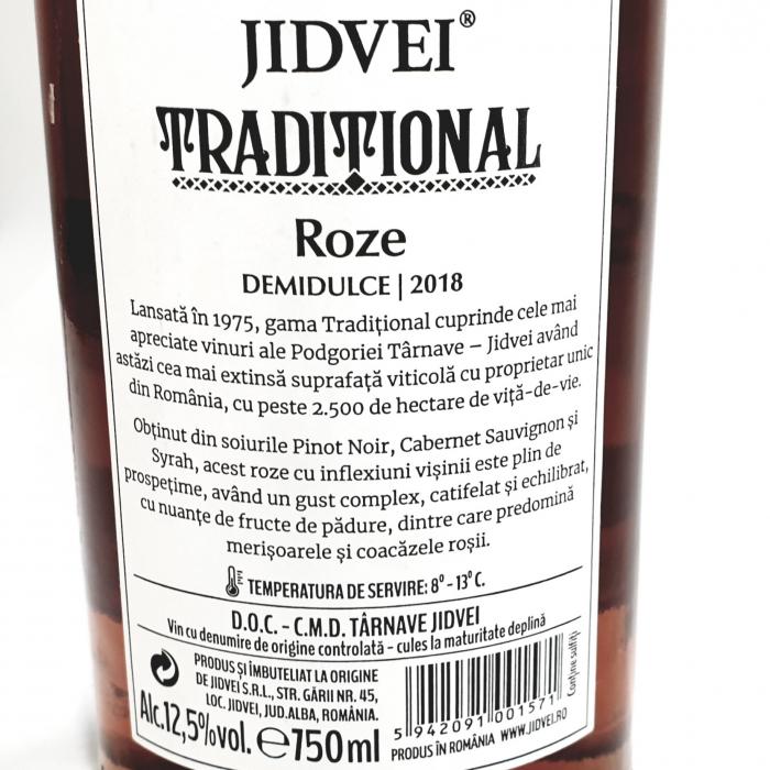 Vin  - Jidvei Tradițional Roze - demidulce 1