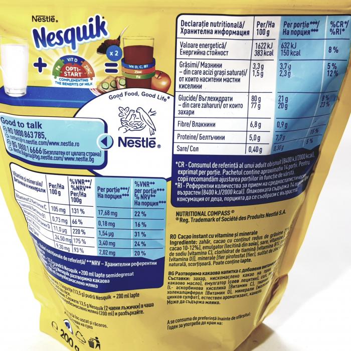 Cacao instant cu vitamine și minerale Nesquik Nestle 1