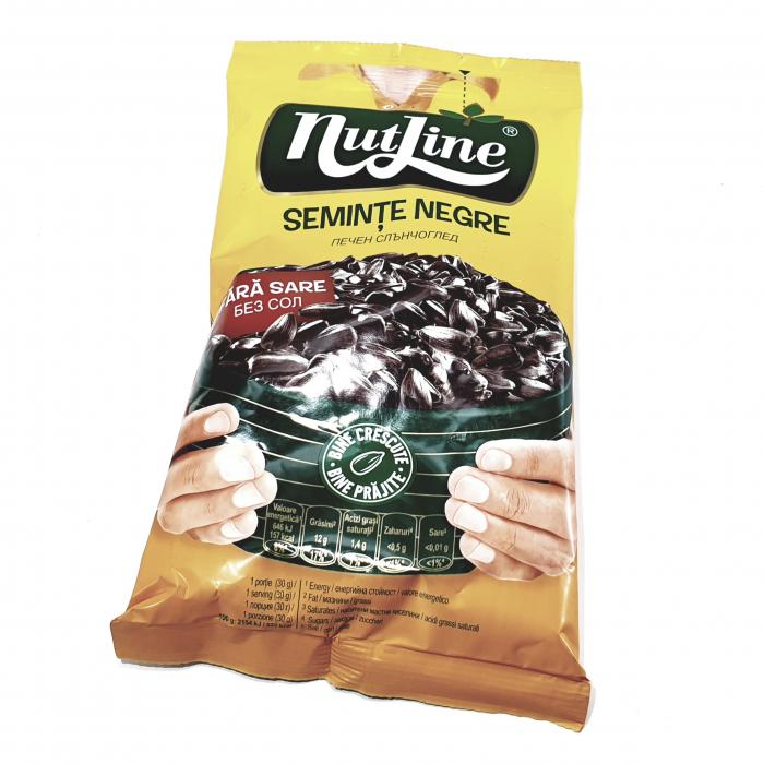 Nultine - Semințe negre fără sare - 100 g 0
