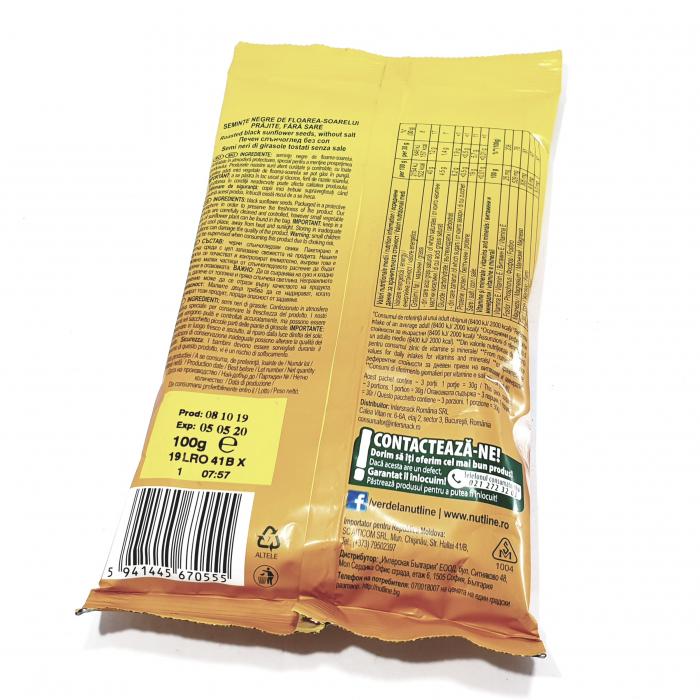 Nultine - Semințe negre fără sare - 100 g 1