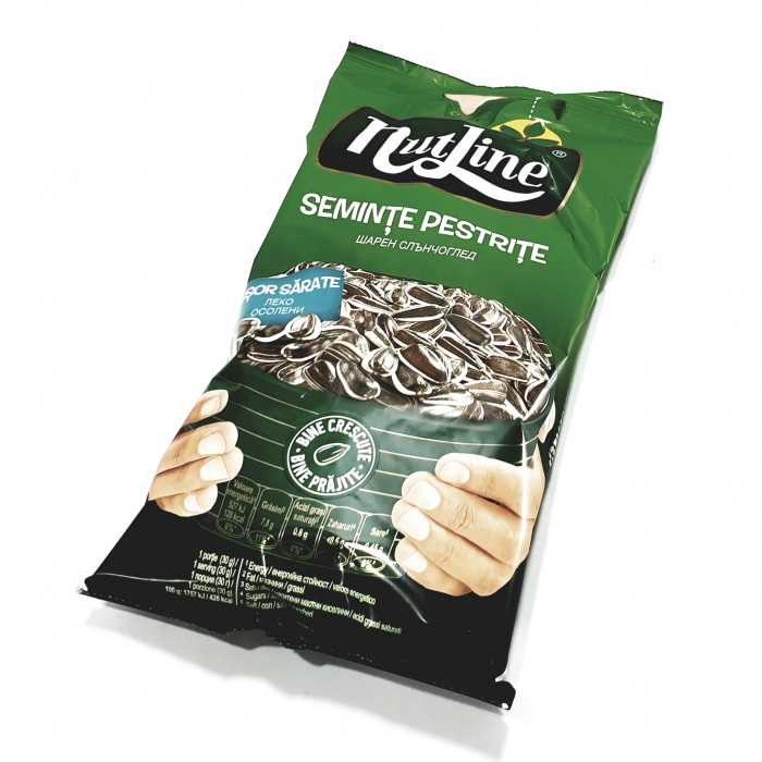 Nutline - Semințe pestrițe ușor sărate - 100 g 0