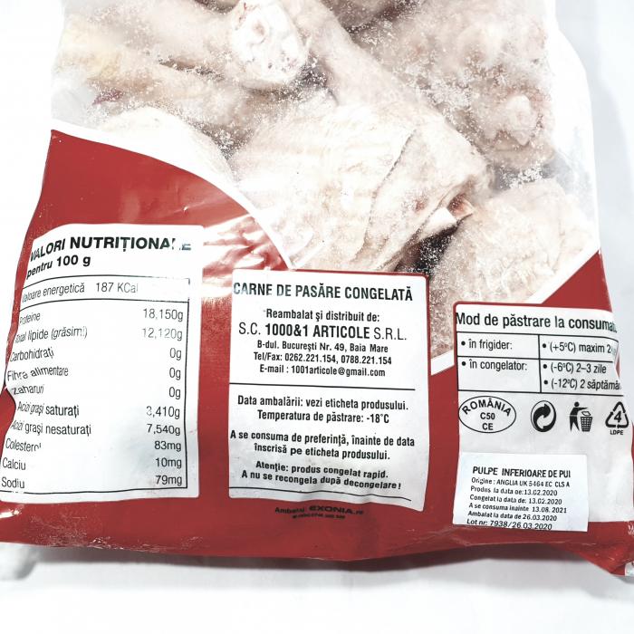 Carne de pasăre congelată  - 1000&1 articole - 1